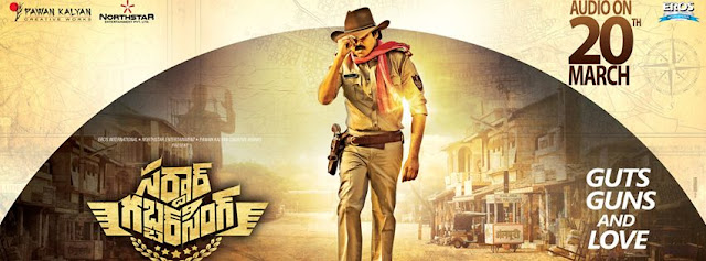 Check out Sardaar GabbarSingh Official Theatrical Trailer. Starring Pawan Kalyan, Kajal Aggarwal, Sharad Kelkar, Raai Laxmi, Brahmanandam, Ali among others. Directed by K. S. Ravindra ( Bobby ), produced by Pawan Kalyan, Sharrath Marar and Sunil Lulla. Music Composed By Devi Sri Prasad.