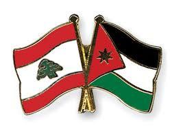 مباراة الأردن ولبنان بث مباشر اليوم الثلاثاء 15-11-2016