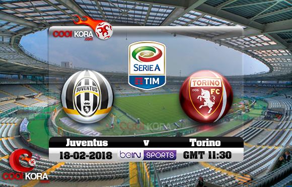مشاهدة مباراة تورينو ويوفنتوس اليوم 18-2-2018 في الدوري الإيطالي