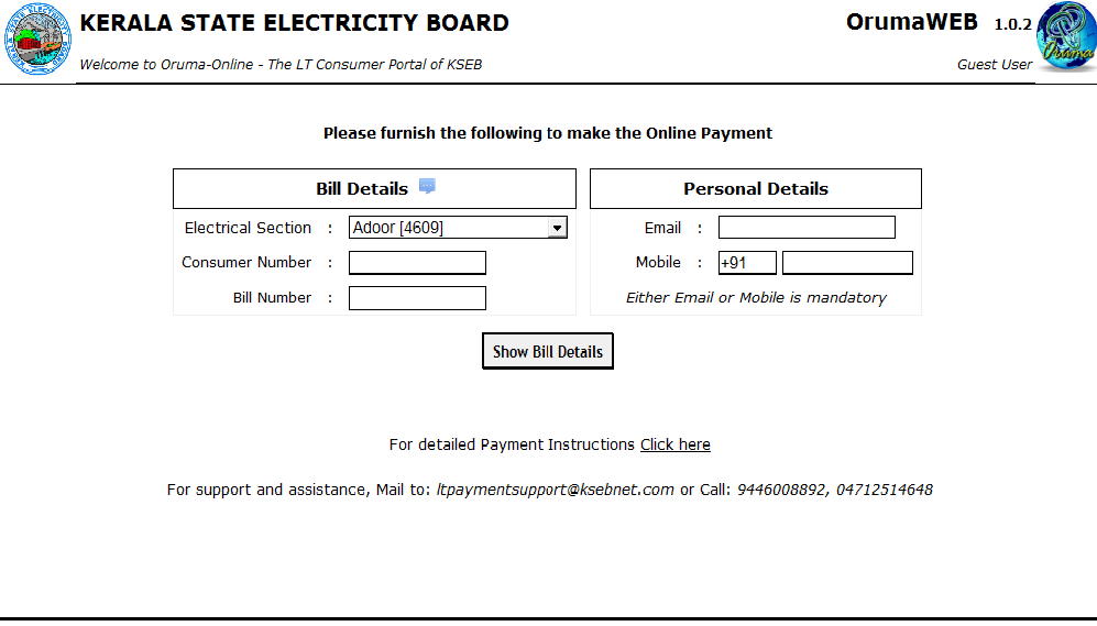 How to Pay Kerala Electricity Bill Online? Introduced New System