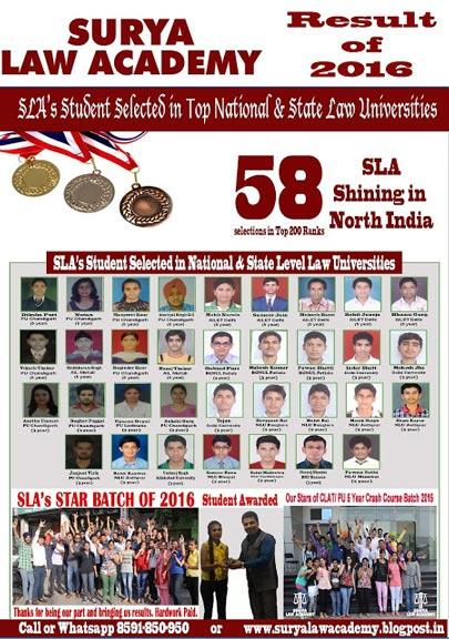 surya law academy result sheet 2016