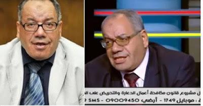 Nabih al-Wahsh