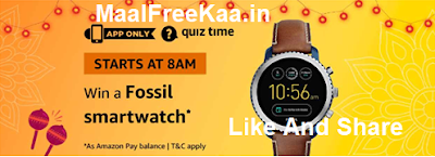 Free Fossil Smartwatch