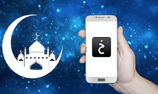 تطبيق ختمة - Khatmah-طريقك