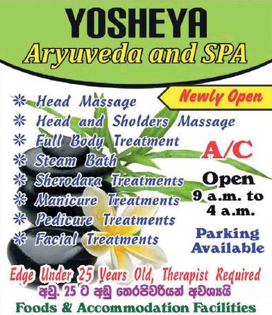 Yosheya Ayurveda and Spa, Ragama