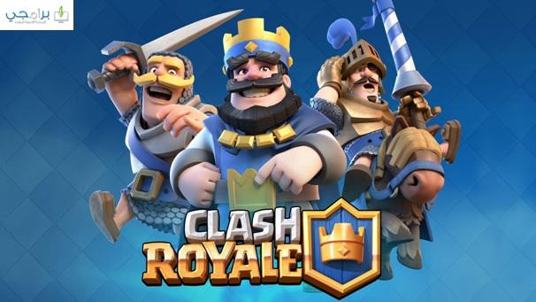 تحميل لعبة كلاش رويال مجانا للكمبيوتر والموبايل برابط مباشر ميديا فاير download clash royale free