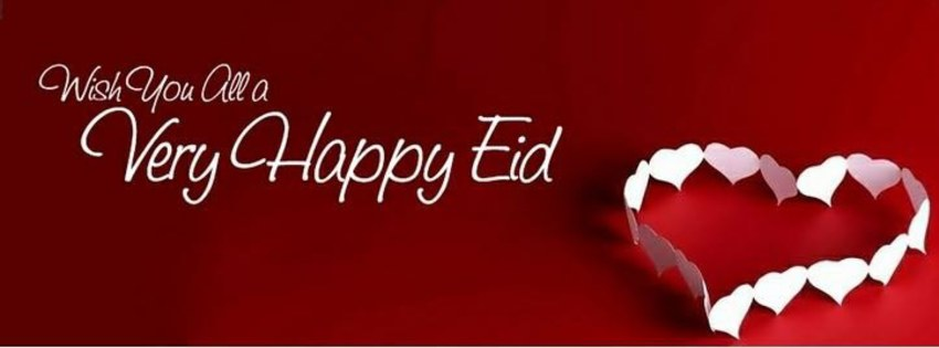 Eid Mubarak 2016 Facebook Cover Wallpapers