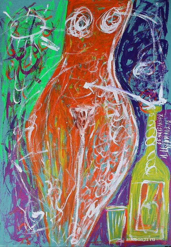 Современное Искусство - Modern Art Nude Paintings Lot #61.