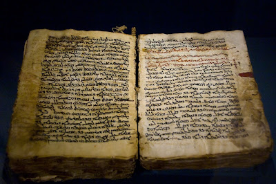 Σπάνια χριστιανικά χειρόγραφα ψηφιοποιούνται για πρώτη φορά στην Ιερά Μονή της Αγίας Αικατερίνης του Σινά