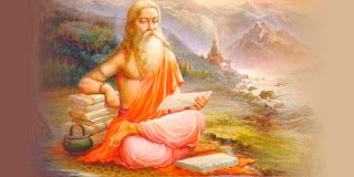 Guru Poornima 2017 Date