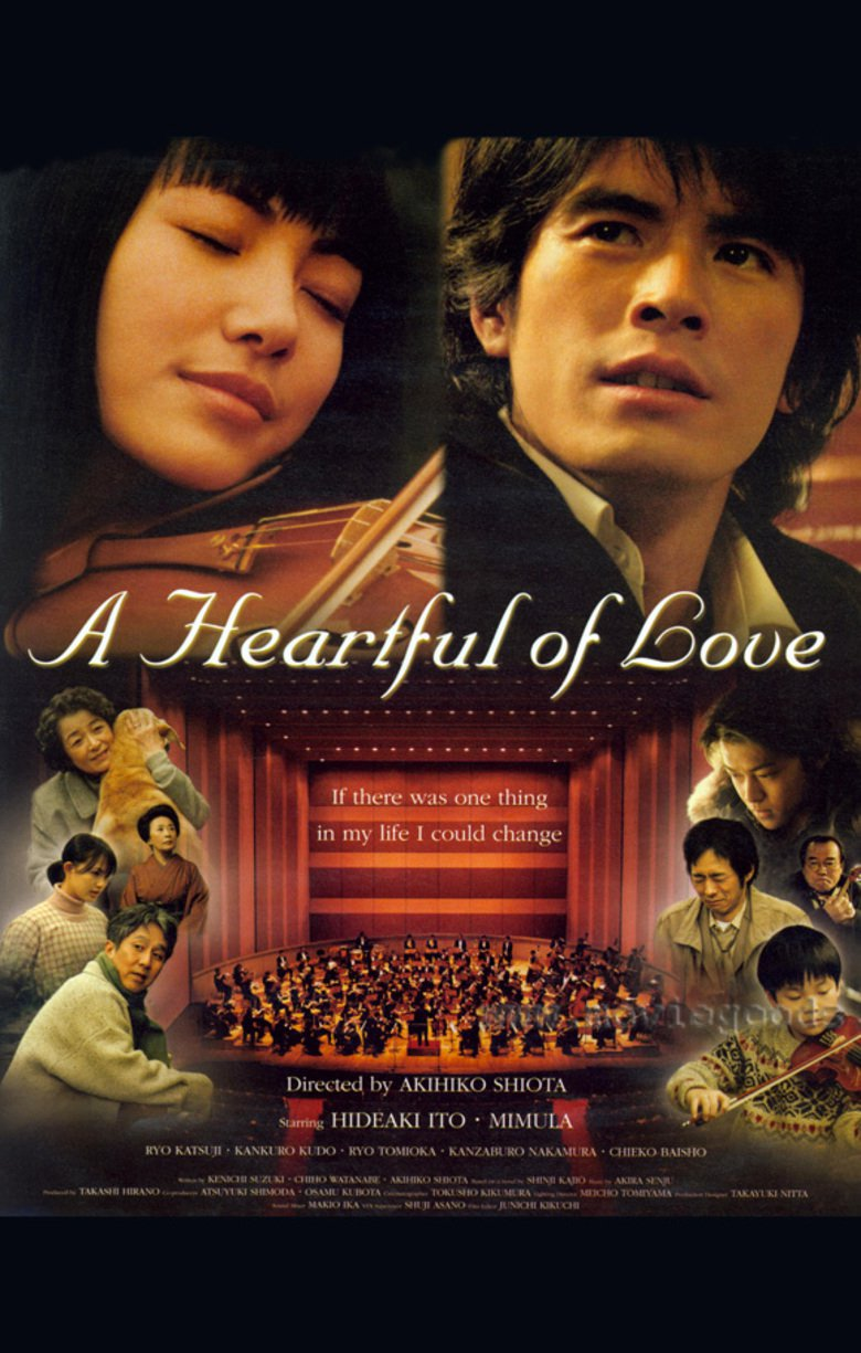 A Heartful of Love (2005) [พากย์ไทย]