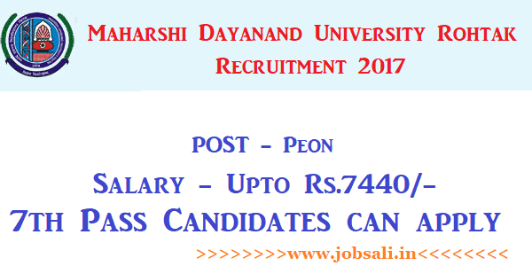 mdu rohtak recruitment 2017 peon, peon jobs in haryana, university jobs in haryana
