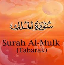 Teks Bacaan Surat Al Mulk Dalam Bahasa Arab Latin Dan