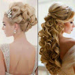 Best Bridal Makeup And Hair Artist In DC