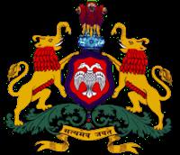 Karnataka Diploma Results April May 2016
