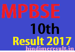 mpbse.nic.in 10th Result 2017
