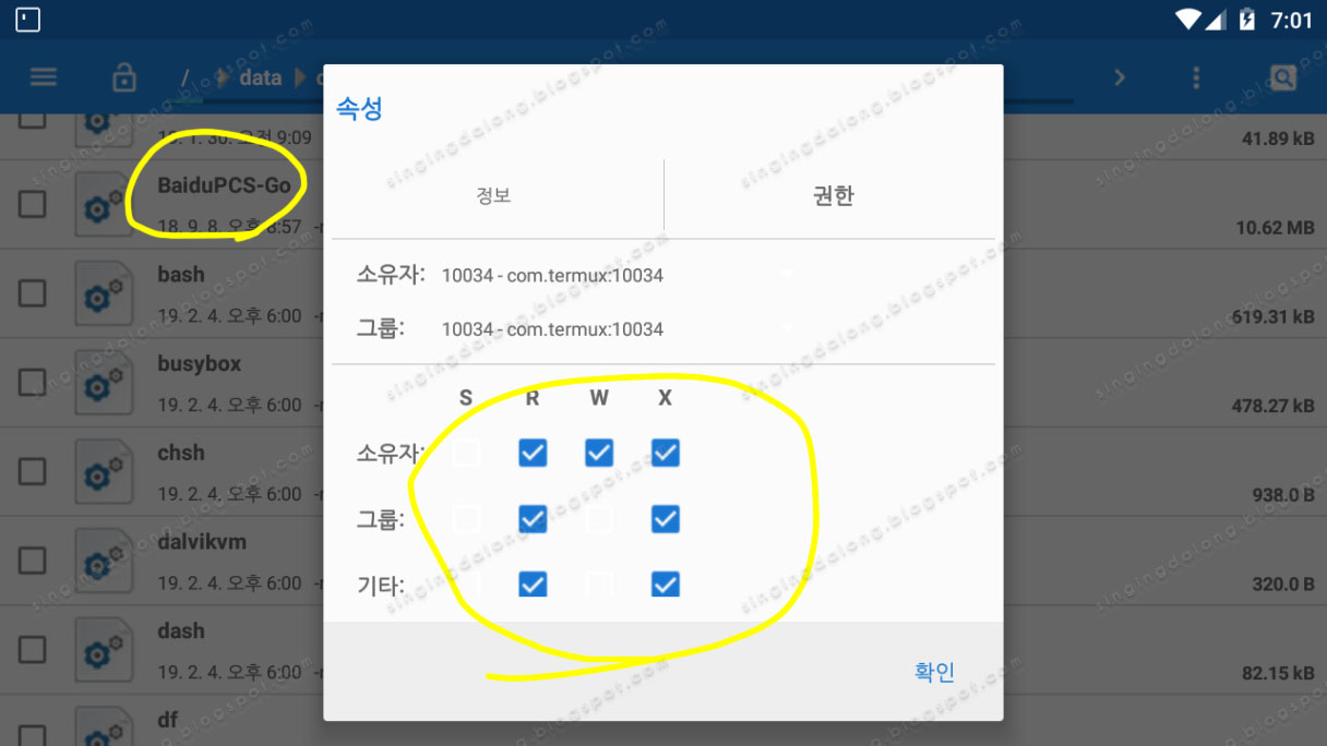 Android-Baidu-download-acceleration-BaiduPCS-Go
