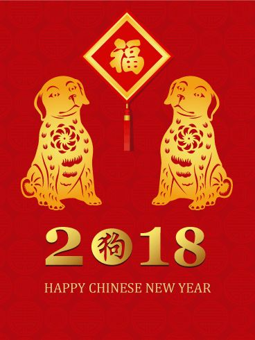 55 happy chinese new year wishes quotes images cards and 2018 chinese new year image m4hsunfo
