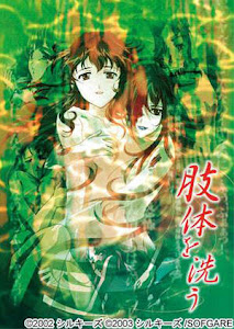 Shitai wo Arau Episode 1 English Subbed