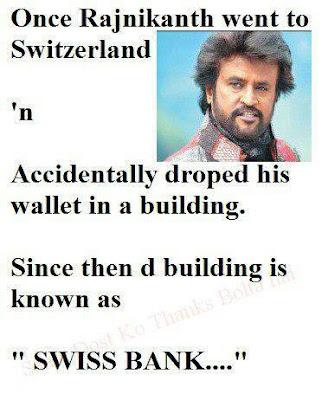 wallet in hindi