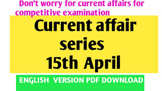 DAILY CURRENT AFFAIR QUIZ OF 15TH APRIL 2019