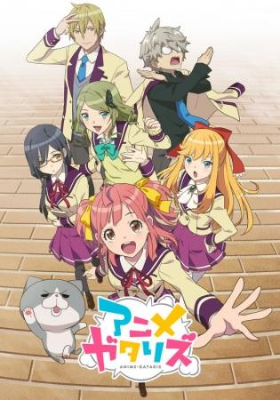 Animegataris 12v1/12 [MEGA][Sub.Español]