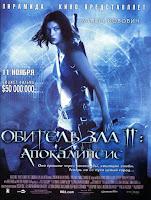 Обитель зла 2 : апокалипсис фильм 2004