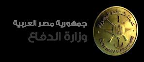 قبول دفعه جديده فى الاكاديمية / الكليه الحربيه خلال شهر مارس 2014 وننشر التخصصات والمؤهلات المطلوبه