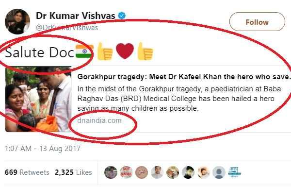 kumar-vishwas-salute-dr-kafeel-khan