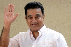Actor Kamal Haasan Invited by Election Commission to Vote