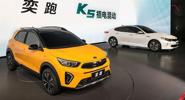 Beijing Auto Show, China, China Auto Show, Concepts, Kia, Kia Concepts, Kia Optima, Kia Sportage, Kia Stonic, New Cars, PHEV