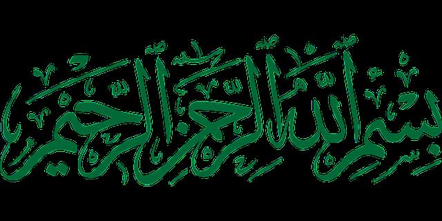 Khasiat Basmallah Untuk Melariskan Dagangan