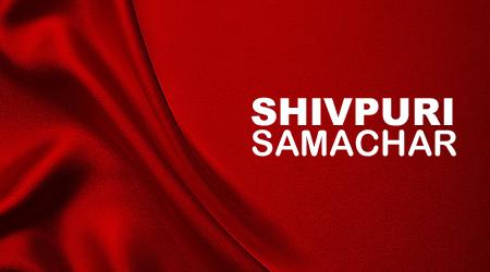 BMO के घर में घुसकर की मारपीट,मांगे 50 हजार,शासकीय कागजात फाडे | SHIVPURI NEWS