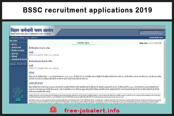 BSSC Recruitment 2019: The application for Bihar Staff Selection Commission 326 stenographer has been sought