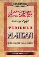 https://ashakimppa.blogspot.com/2012/12/download-terjemah-kitab-al-hikam-ibnu.html