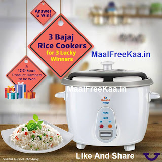 Free Bajaj Rice Cookers
