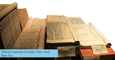 Rekod sejarah oleh Ban Gu