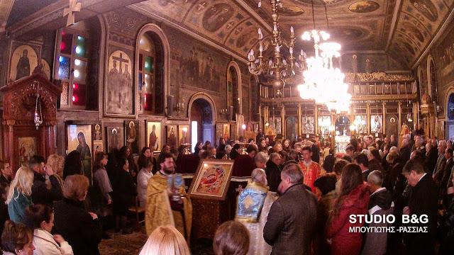 Θεία Λειτουργία των Χριστουγέννων στο Ναύπλιο