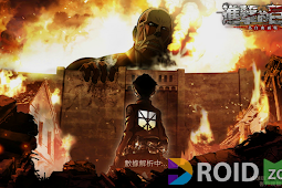 Attack On Titan Apk v1.1.1.8 For Android