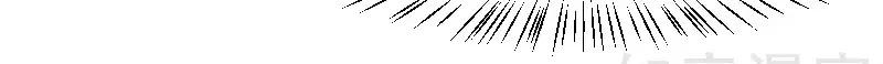 Cô Vợ Ấm Áp Của Hạ Thiếu Chapter 214 - Trang 21