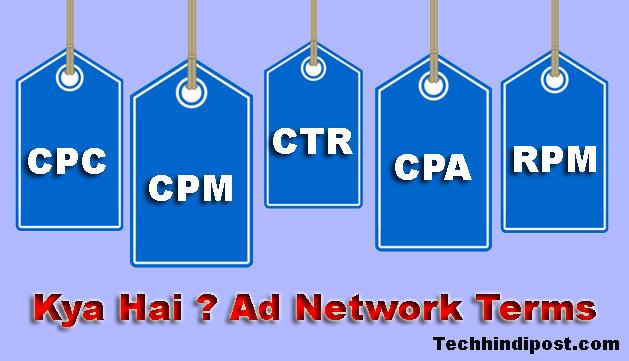 AdSense CPM, CPC, CTR, CPA aur RPM kya hota hai