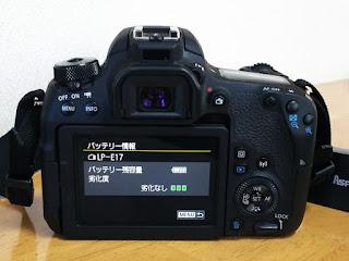 Canon EOS 9000Dのバッテリー認識 LP-E17