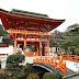 Kuil Indah Kamo Jinja Kyoto, Jepang