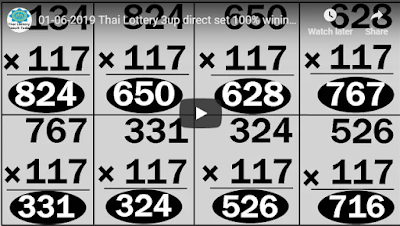 Thai lottery 3up pair VIP formula numbers 3up direct set 01 June 2019