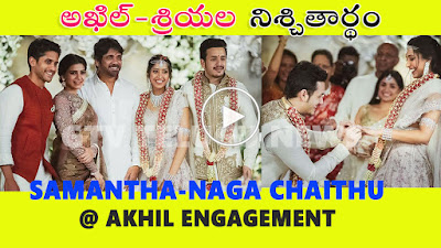 http://toptenvideos2016.blogspot.in/2016/12/samantha-naga-chaitanya-at-akhil.html
