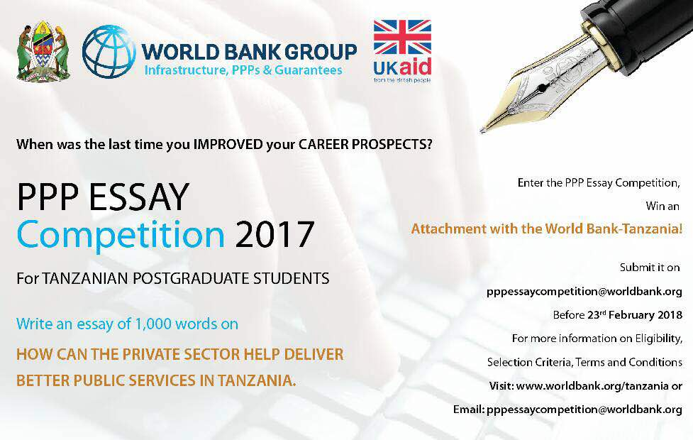 kitomari banking finance blog world bank ppp essay competition  world bank ppp essay competition 2017 for tanzanian postgraduate students