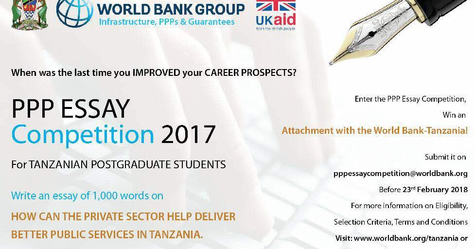 kitomari banking finance blog world bank ppp essay competition  kitomari banking finance blog world bank ppp essay competition 2017 for tanzanian postgraduate students