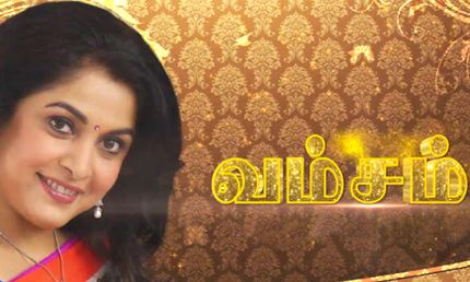 Vamsam, 04-07-2017, Episode 1222 Watch Online Vamsam Tamil Serial, Sun Tv Serial, 04th July 2017