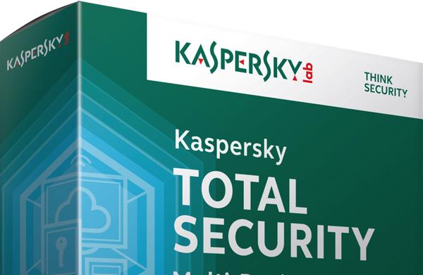 Kaspersky Total Security serial gratis 2018