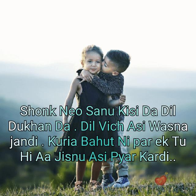 Punjabi Thoughts For Life- WhatsApp Status In Hindi